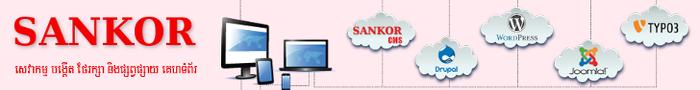Sankor